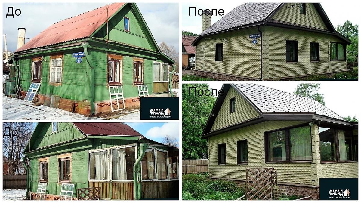 Как из старого дома сделать современный дом в
