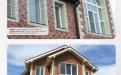 Готовые решения для фасадов
