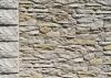Фасадная плитка «Каньон» в Беларуси